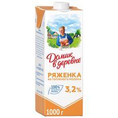 "Ряженка  ""Домик в деревне"" 3,2% 1 л"