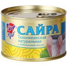 """Сайра натуральная в с/с """"Sunfeel"""" 0,25 кг"""