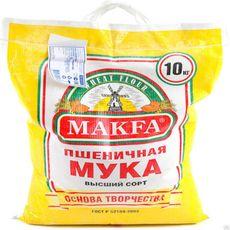 """Мука пшеничная в/с """"Макфа"""" 10 кг"""