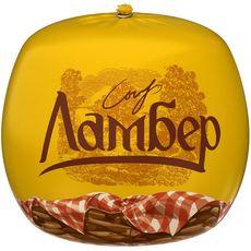 Сыр Ламбер твердый 50% 1 кг/1 шт.