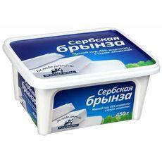 Сыр Брынза Сербская 450 г