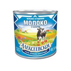 """Молоко сгущенка с сахаром """"Алексеевская""""  8,5% 380 г ж/б"""