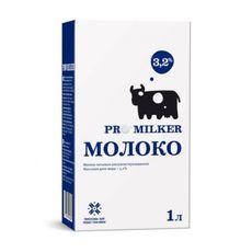 Молоко Промилкер 3,2% 1л (1,03 кг)