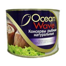 """Тунец полосатый филе в с/с """"Ocean Wave"""" (0,185 кг.) ж/б."""