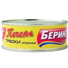 Печень Трески натуральная 0,23 кг