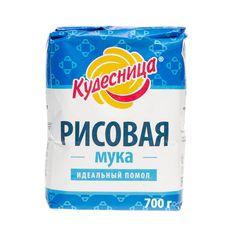 """Мука рисовая """"Кудесница"""" 700 гр"""